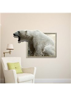 Stunning Creative 3D Roaring Bear Wall Sticker