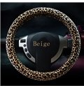 Wonderful Design Colorful Leopard Pattern Ultra Comfortable Steering Wheel Cover