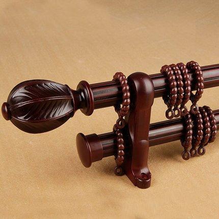 durable black walnut wood noise free double curtain rod. Black Bedroom Furniture Sets. Home Design Ideas