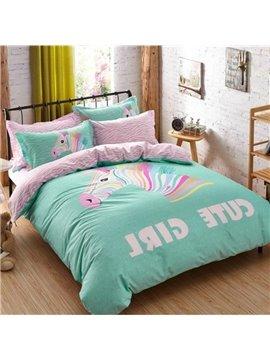 Colorized Zebra Print 4-Piece Cotton Duvet Cover Sets