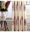 Top Class Colorful Dandelion Grommet Top Curtain