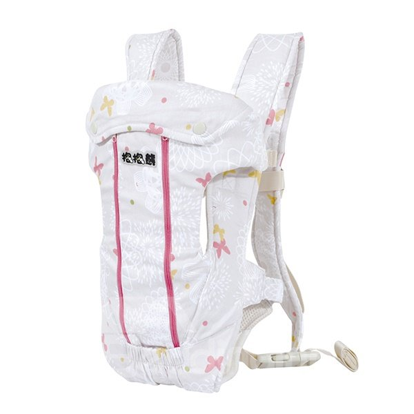 Beautiful Comfortable Multi Functional Butterfly Pattern Baby Carrier