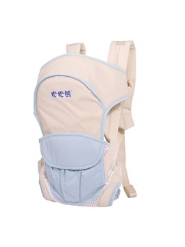 Easy to Use Light Blue Color Front and Back Baby Carrier for Newborns