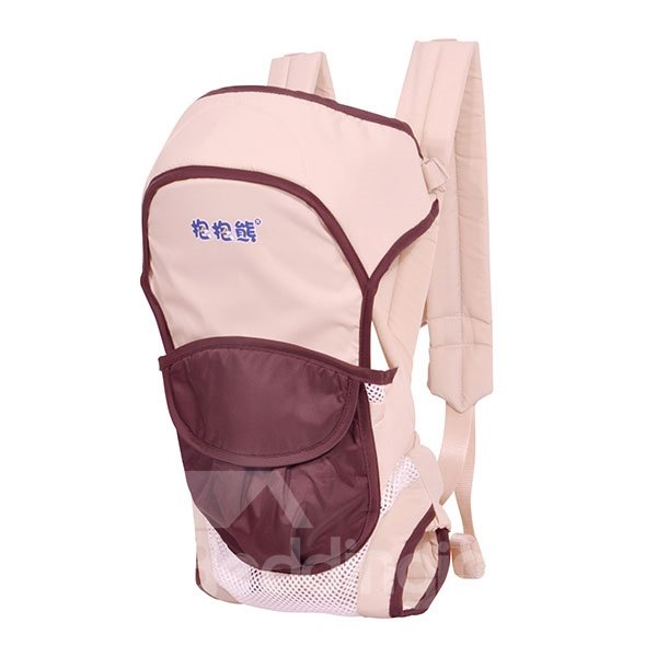 Easy to Use Coffee Color Front and Back Baby Carrier for Newborns