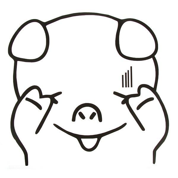 Super Cute Little Shy Piglet Water-Proof Bathroom Wall Sticker