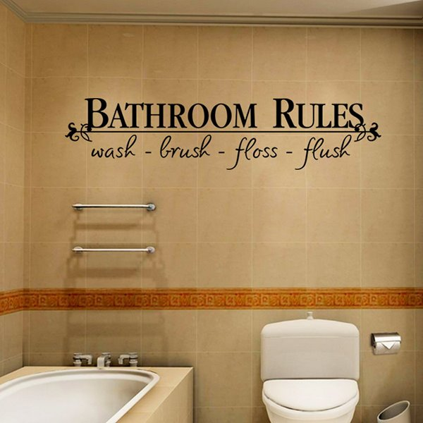 Funny Words And Quotes Bathroom Rules Removable Wall