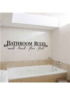 Funny Words and Quotes Bathroom Rules Removable Wall Sticker