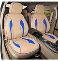 Premium Leather Material Beige Colored Stripe Patterned Custom Fit Seat Cover