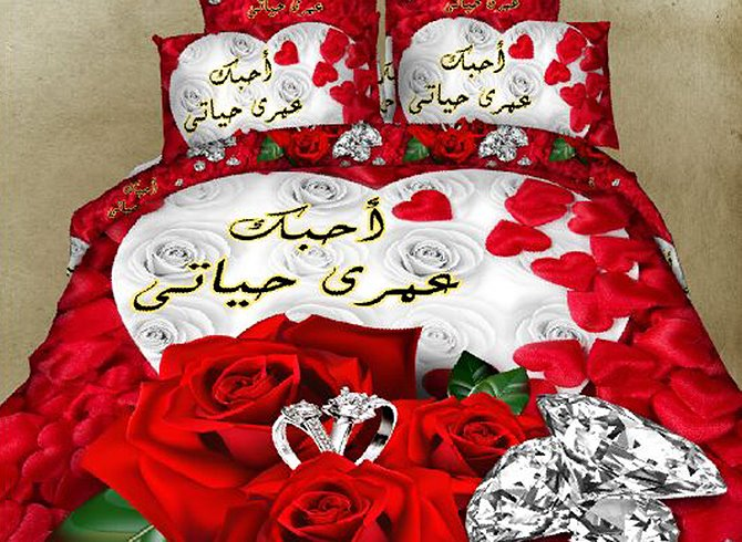 White and Red Roses Diamond Printing Polyester 4-Piece Duvet Cover Sets beddinginn