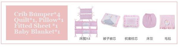 Light Pink Beautiful Princess Theme 7-Piece Cotton Baby Crib Bedding Set