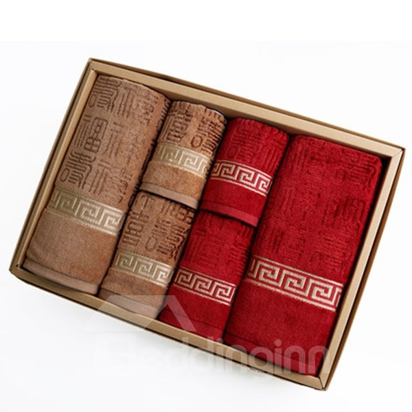 Chinese Style Best Wishes Pattern Bath Towels Set
