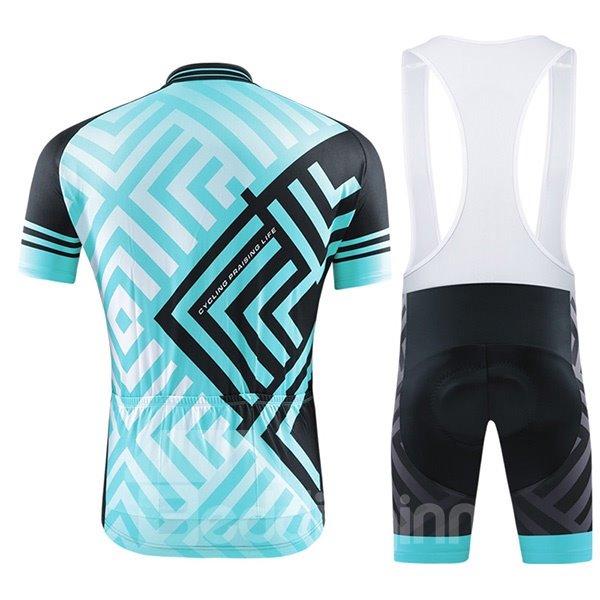 Male Blue Maze Pattern Full Zipper Jersey Quick-Dry Cycling Bib Shorts Cycling Suit
