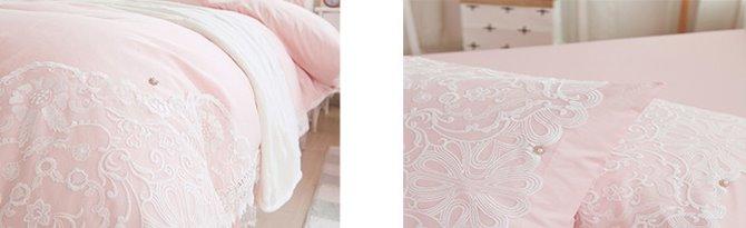 Stylish Lace Dreamy Pink 4-Piece Cotton Duvet Cover Sets
