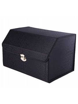 Classic Black Design High Capacity Muti-Use Universal Trunk Organizer
