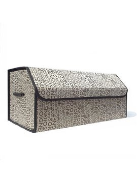 High Capacity Foldable Exquisite Beauty Universal Trunk Organizer