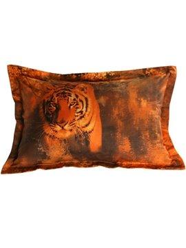 Vigorous 3D Tiger Print 2-Piece Pillow Cases