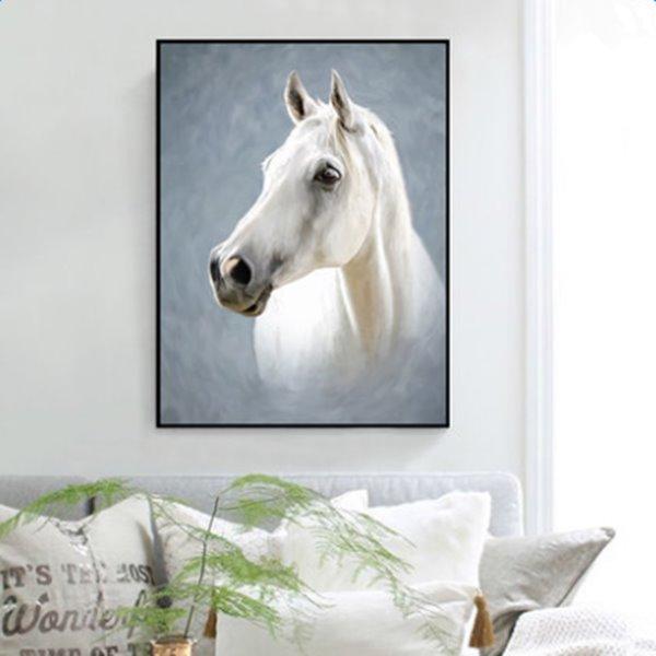 Visual Design Rectangle White Horse Pattern Framed Waterproof Wall Art Prints