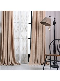 Contemporary Concise Beige Blackout Custom Curtain