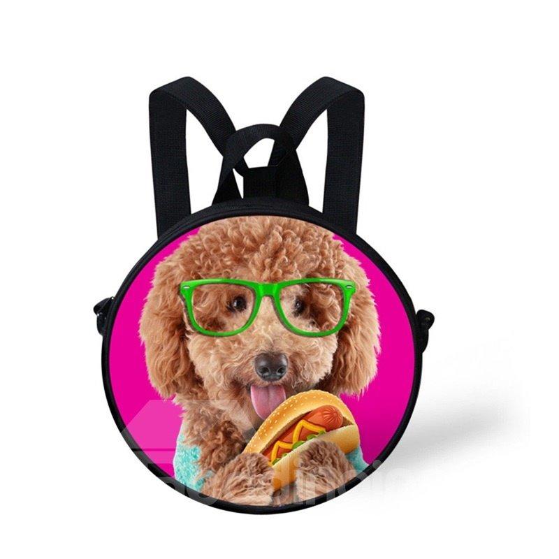 Round 3D Teddy Dog Pattern School Bag